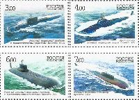 100 лет российскому подводному военно-морскому флоту, 4м; 3.0, 4.0, 6.0, 7.0 руб