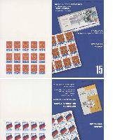 Стандарты, Государственные символы Российской Федераци, 2 буклетa из 15 серий