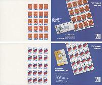 Стандарты, Государственные символы Российской Федераци, 2 буклетa из 20 серий