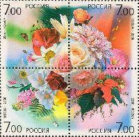 Флора, Цветочные композиции, 4м в квартблоке; 7.0 руб x 4