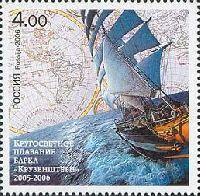 """Кругосветное плавание барка """"Крузенштерн"""", 1м; 4.0 руб"""