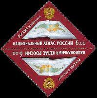 Национальный атлас России, тет-беш, 2м, 6.0 руб x 2