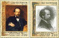 Живопись, 175 лет П.Чистякову, 2м; 7.0 руб x 2