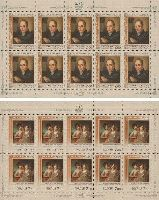 Живопись, 250 лет В.Боровиковскому, 2 М/Л из 10 серий