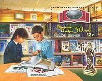 Магазин Библио-Глобус, блок; 12.0 руб