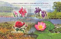 Совместный выпуск Россия-Cеверная Корея, Цветы, блок из 4м; 6.0 руб x 4