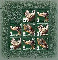 WWF, М/Л из 8м; 5.0, 6.0 руб x 3, 7.0 руб x 2