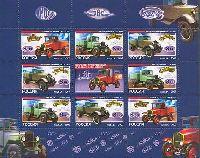 Грузовые автомобили, М/Л из 8м и купона; 8.0 руб x 8