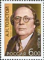 Писатель А.Н.Толстой, 1м; 6.0 руб