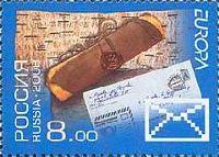 ЕВРОПА'08, 1м; 8.0 руб