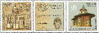 Совместный выпуск Россия-Румыния, Соборы, 2м + купон в сцепке; 12.0 руб x 2