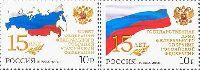Совет Федерации и Государственная Дума Российской Федерации, 2м; 10.0 руб х 2