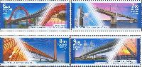 Мосты России, 4м; 6.0, 7.0, 8.0, 9.0 руб