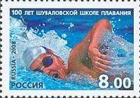 Шуваловская школа плавания, 1м; 8.0 руб