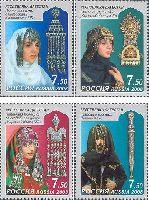 Декоративно-прикладное искусство Дагестана, 4м; 7.50 руб x 4