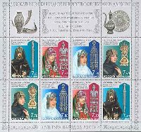 Декоративно-прикладное искусство Дагестана, М/Л из 2 серий
