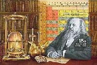 Ученый, Химик Д.И.Менделеев, блок; 15.0 руб