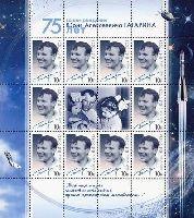 Первый космонавт Ю.Гагарин, М/Л из 10м и купона; 10.0 руб x 10