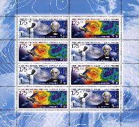 Гидрометеорологическая служба России, М/Л из 4 серий