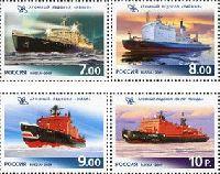 50 лет атомному ледокольному флоту России, 4м; 7.0, 8.0, 9.0, 10.0 руб