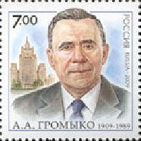 Государственный деятель А.А.Громыко, 1м; 7.0 руб