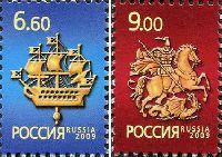 Стандарты, Символы Москвы и Санкт Петербурга, 2м; 6.60, 9.00 руб
