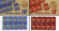 Стандарты, Символы Москвы и Санкт Петербурга, 2 буклета из 10м, 6.60, 9.00 руб х 10