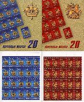 Стандарты, Символы Москвы и Санкт Петербурга, 2 буклета из 20м, 6.60, 9.00 руб х 20