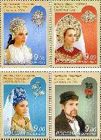 Русские традиционные головные уборы, 4м; 9.0 руб x 4