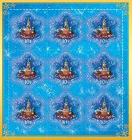 С Новым годом, самоклейка, М/Л из 9м; 10.0 руб x 9