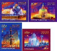 Фонтаны России, самоклейки, 4м; 9.0, 10.0, 12.0, 15.0 руб