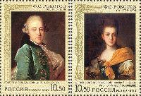 Живопись, 275 лет Ф.Рокотову, 2м; 10.50 руб x 2