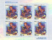 ЕВРОПА'10, М/Л из 6м; 10.50 руб x 6