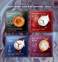 Часы, блок из 4м; 6.0, 9.0, 12.0, 15.0 руб
