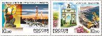 Регионы России, 2м; 10.50 руб x 2