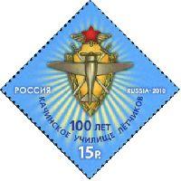 Качинское летное училище, 1м; 15.0 руб