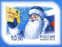 С Новым годом, самоклейка, 1м; 10.50 руб