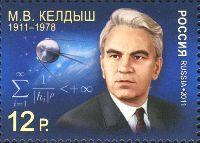 Ученый М.В.Келдыш, 1м; 12.0 руб