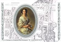 Совместный выпуск Россия-Аландские острова, 150 лет городу Мариехамн, блок; 40.0 руб