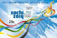 Сочи - столица Зимних Олимпийских игр 2014 года, блок; 25.0 руб