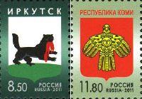 Стандарты, гербы Иркутска и Республики Коми, 2м; 8.50, 11.80 руб