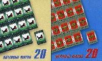 Стандарты, гербы Иркутска и Республики Коми, 2 буклета из 20м, 8.50, 11.80 руб х 20
