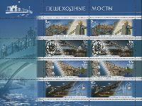 Мосты России, М/Л из 2 серий