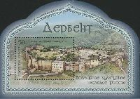 История и культура России, город Дербент, блок; 50.0 руб