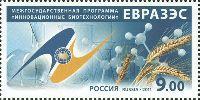 """Программа """"Инновационные биотехнологии"""", 1м; 9.0 руб"""
