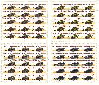 Оружие Победы 1941-1945, 4 М/Л из 15 серий