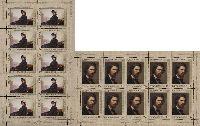 Живопись, 175 лет И. Крамскому, 2 М/Л из 10 серий