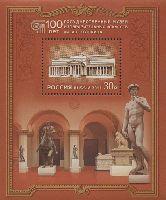 Государственный музей изобразительных искусств им. А.С. Пушкина, блок; 30.0 руб