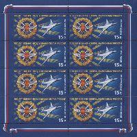 Военно-воздушные силы России, М/Л из 8м; 15.0 руб x 8