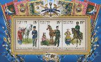 История российского казачества, блок из 3м; 15.0 руб х 3
